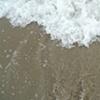 Ocean WormHole 1/ Sand