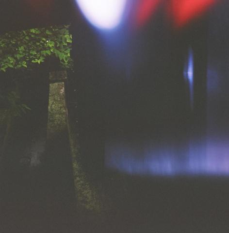 Inner Passage