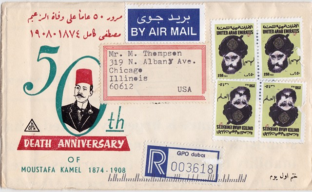 Michael Thompson Chicago artist, artistamps, Jyllands-Posten cartoons, muhammad, Danish Muhammad Cartoons, Danish cartoons as stamps, fake stamps,