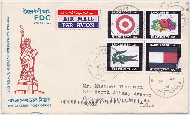 Michael Thompson Chicago artist, fake postage stamps, artiststamps, art stamps, Bangladeshi stamp