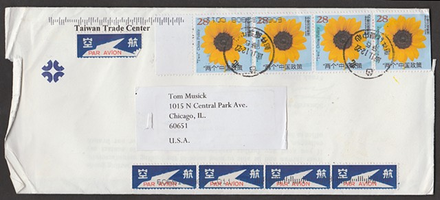Michael Thompson Chicago artist, artistamps, Taiwan stamps, fake Taiwan stamps, artistamps, fake stamps