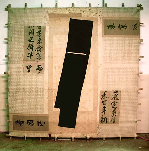 Michael Thompson Chicago artist, Decorative Kite, Chinese calligraphy, decorative kite