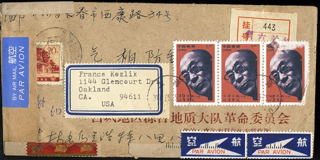 Michael Thompson Chicago artist, artistamps, Dalai Lama stamp, fake chinese stamps, fake dalai lama stamp, artistamps, fake stamps