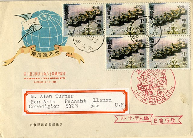 Michael Thompson Chicago artist, artist amps, Tiananmen Square, Tiananmen Square Anniversary stamp, fake chinese stamp