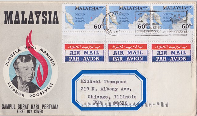 Michael Thompson Chicago artist, artistamps,Malaysian stamps, artistamps, fake stamps, anti-chinese stamps, Beting Serupai, Chinese Maritime disputes, the Spratly islands