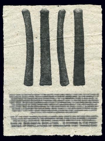 Document 13 (4 Bones)