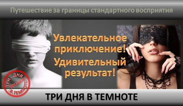 Russian meet up dating advert