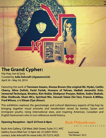 THE GRAND CYPHER: HIP HOP, IRAN AND SYRIA, USA and CANADA