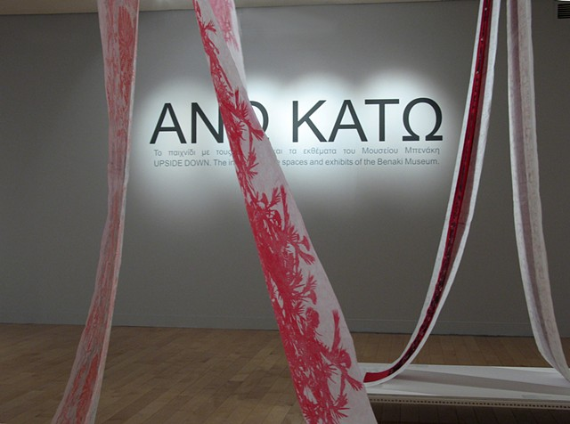 Ano Kato, Unside Down