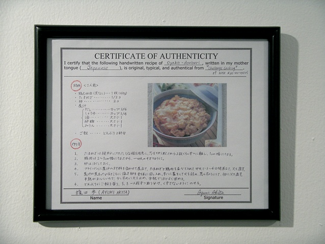 Certificates of Authenticity (detail)