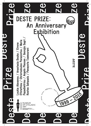 DESTE Prize: An Anniversary Exhibition