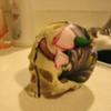 Calaca - Painted Skull