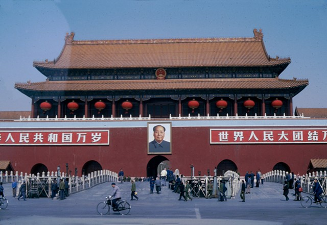 Tiananmen Square with Mao