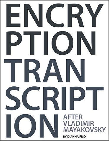 ENCRYPTION TRANSCRIPTION
