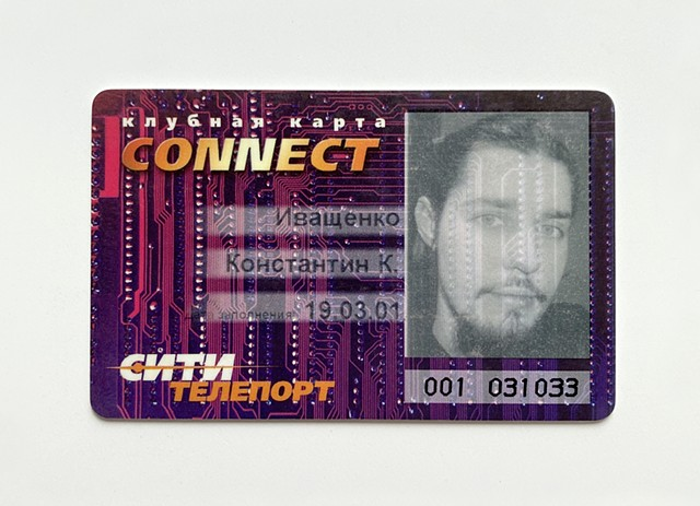 Club Card  (Unique ephemera)