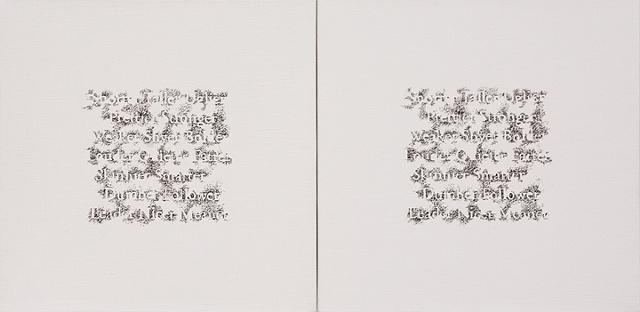Tomi & Yuki Ink on Linen Joanne Aono