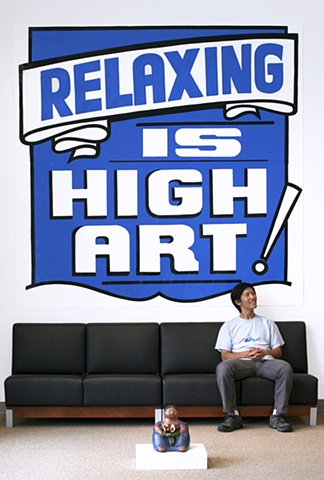 Relaxing is High Art Compuware Objecthood Exhibition