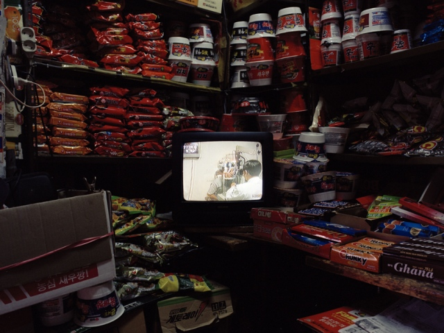 TV series - grocery store