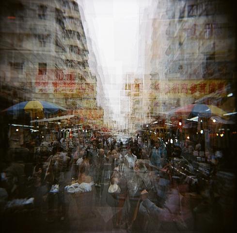 Pei Ho St, Hong Kong