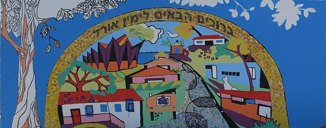 Yemin Orde Youth Village mural/mosaic