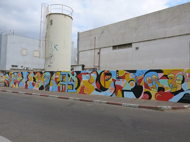 Community Mural Pardes Chana