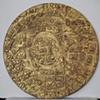 Mayan Orb