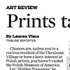 Chicago Tribune Arts section -- Aug. 2010