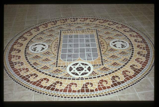 Talmud Torah School, Edmonton, Canada, architectural installation