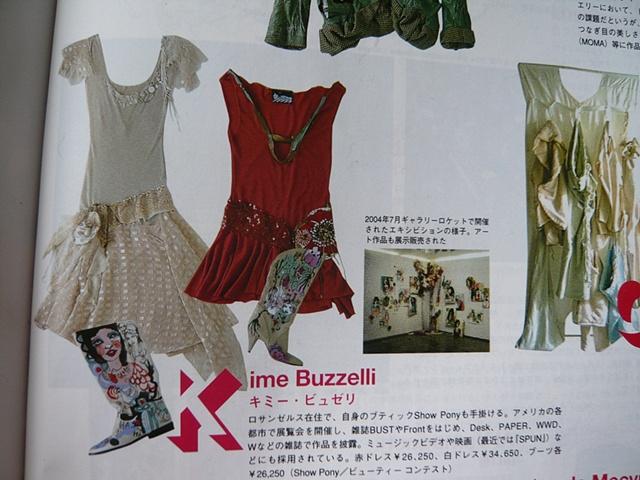 Japanese NYLON Mag.
