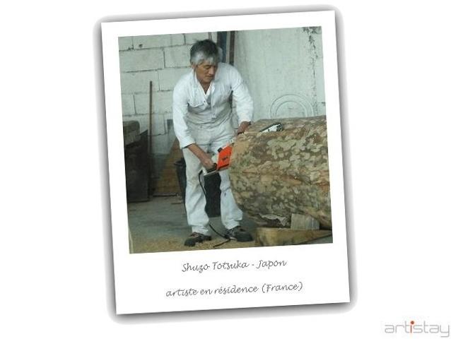 Shuzo Totsuka - artist in residence