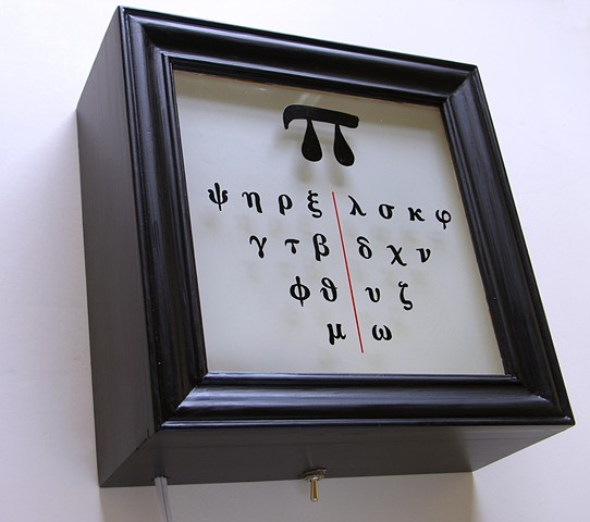 Pi light box eyechart by michael paulus