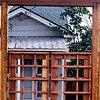 Fence gate entrance