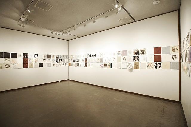 The Mind's I Archive at Nebraska Wesleyan University, Lincoln, NE