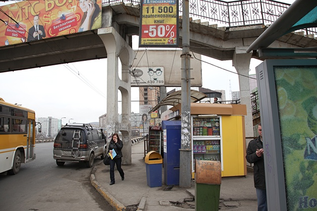 Bus Stop, Vladivostok
