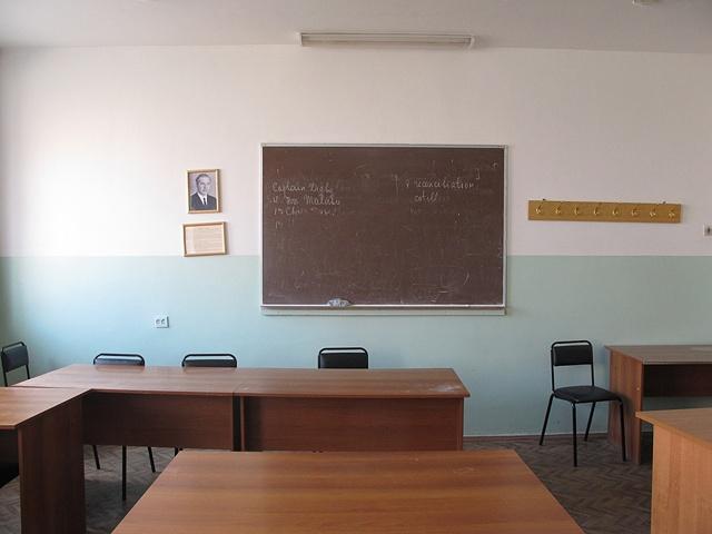 Classroom, FEFU University, Vladivostok