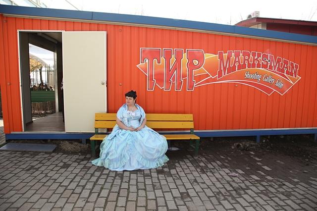 Bride at Carnival