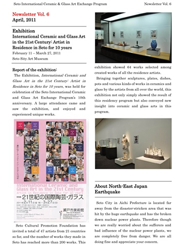 Exhibition Press Release