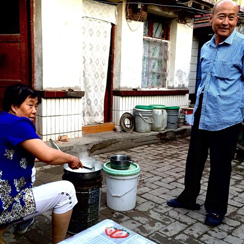 Hutong home courtyard in Lanzhou