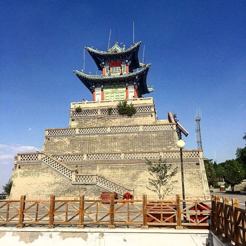 Mountain Top Temple