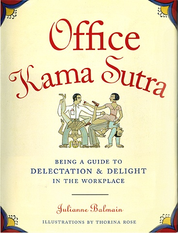 Cover, Office Kama Sutra