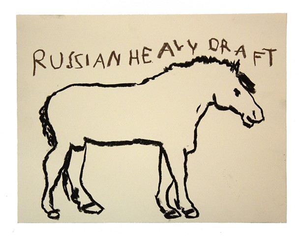 Russian Heavy Draft